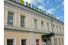фасад ул.Советская
